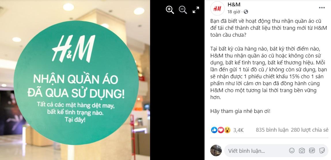 H&M nhận quần áo cũ bất kể thương hiệu để tái chế, netizen hưởng ứng rần rần vì vừa clear đồ đã dùng vừa được đổi voucher giảm giá - Ảnh 1.