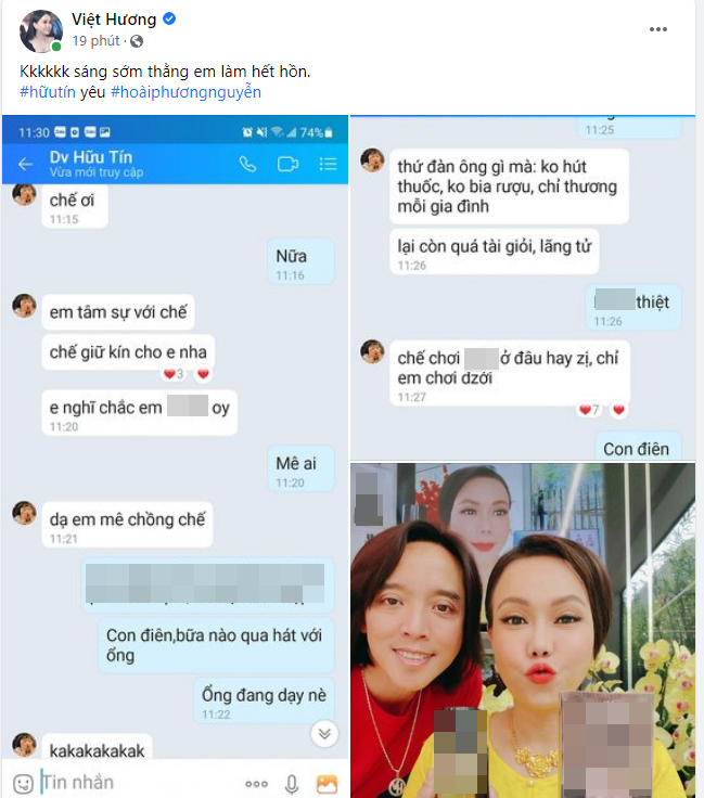 """Việt Hương """"tố"""" đàn em """"yêu"""" chồng mình, lại còn thản nhiên nhắn tin bày tỏ tình cảm - Ảnh 2."""