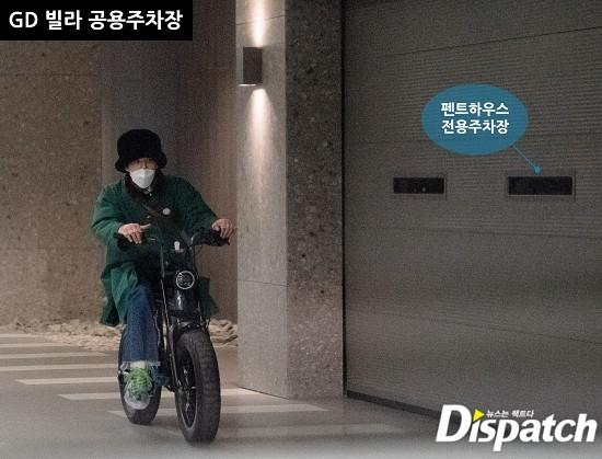 HOT: Dispatch khui chuyện G Dragon (Big Bang) và Jennie (BLACKPINK) hẹn hò hơn 1 năm - Ảnh 2.