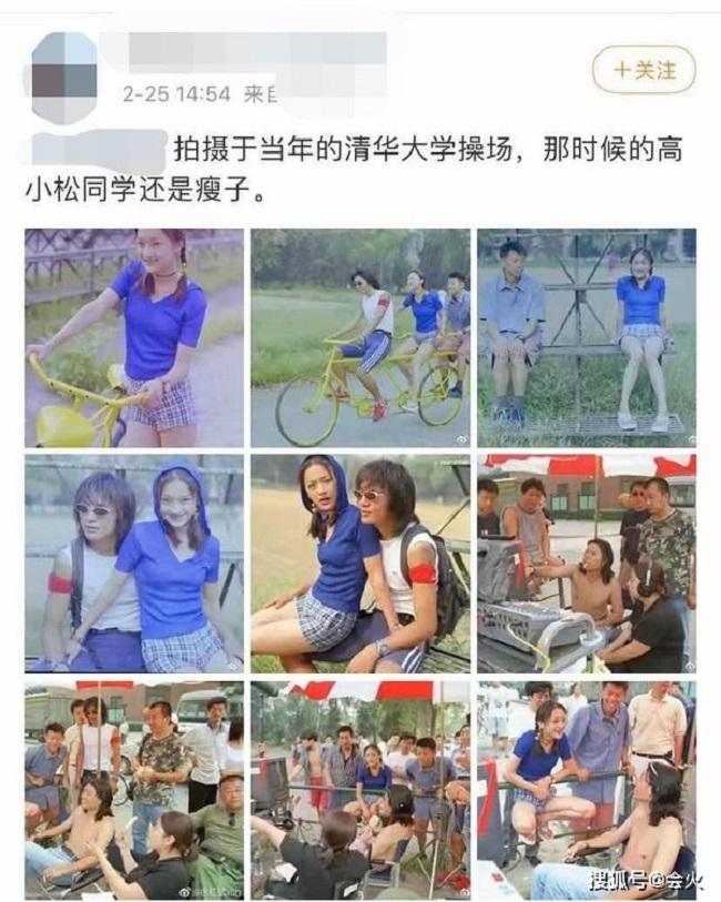 Hình ảnh cũ của Châu Tấn và tình cũ bị khui lại nhưng mối quan hệ sau này của họ mới gây chú ý - Ảnh 1.