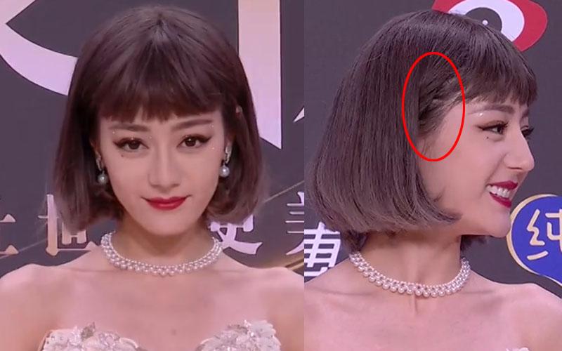 Nhân vật gây thất vọng nhất thảm đỏ Weibo: Địch Lệ Nhiệt Ba bị chê kém sang khi đội tóc giả