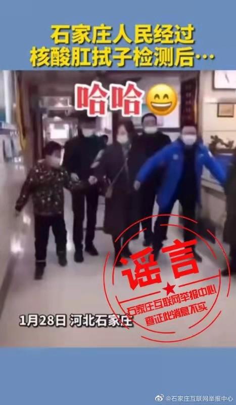 Người dân đi đứng như chim cánh cụt sau khi bị lấy mẫu xét nghiệm Covid-19 từ hậu môn, Trung Quốc lên tiếng bác bỏ - Ảnh 1.