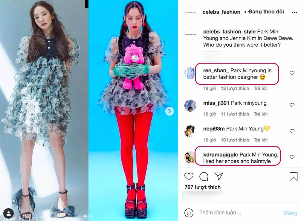 """Đụng hàng với Park Min Young, Jennie (Black Pink) lên đồ chất """"trong từng hơi thở"""", nhưng dân tình vẫn réo tên """"thư ký Kim"""" ầm ầm - Ảnh 6."""