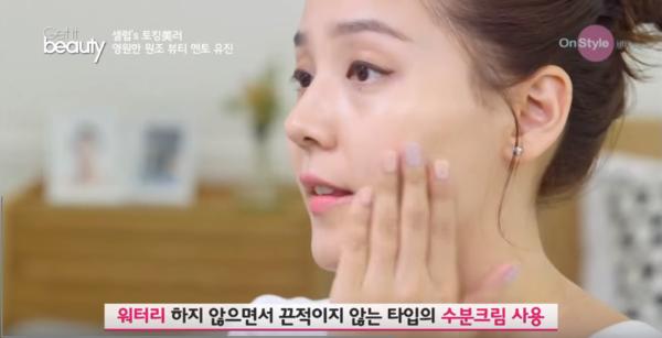 """Từng """"đánh bại"""" cả Yoona và Suzy với gương mặt đẹp nhất xứ Hàn, mỹ nhân Penthouse bật mí bước skin care tối giản khiến ai cũng bất ngờ - Ảnh 7."""