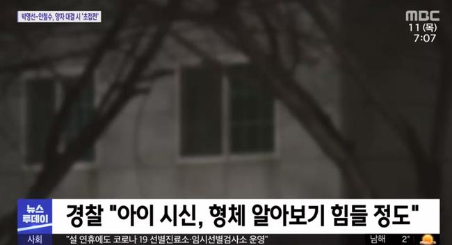 """Bé gái 3 tuổi bị mẹ bỏ rơi đến chết trong nhà, cảnh sát điều tra phát hiện """"cú twist"""" rằng đứa trẻ là con ruột của... bà ngoại em - Ảnh 1."""