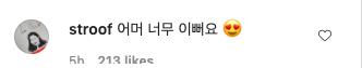 """Netizen Hàn suốt ngày """"độc miệng"""" mỉa mai Song Hye Kyo trong khi nhân vật cực kỳ quyền lực lại phản ứng đặc biệt thế này  - Ảnh 2."""
