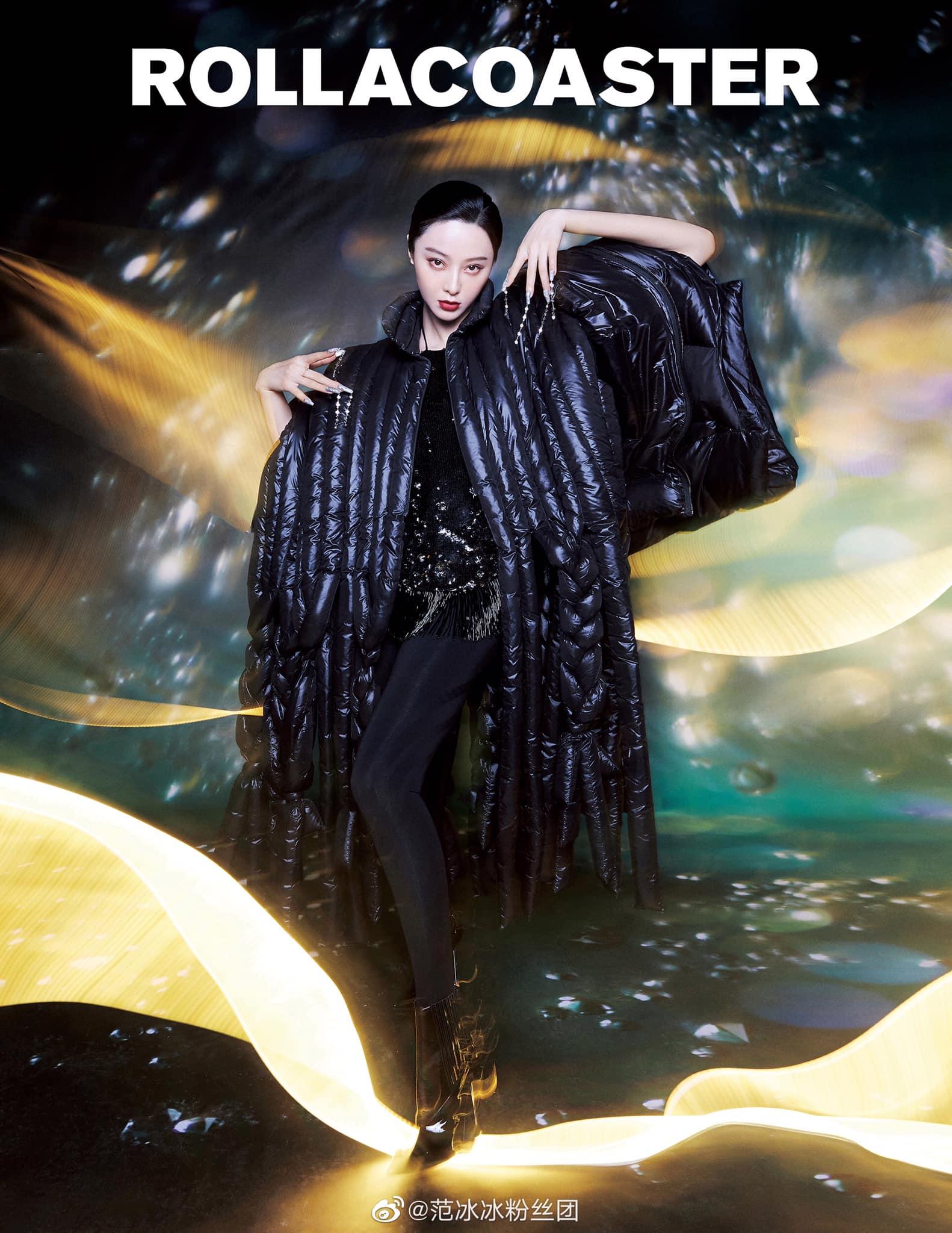 Phạm Băng Băng tái xuất với style khó cảm nhưng vẫn lấn át biểu tượng sexy Dua Lipa khi đụng độ - Ảnh 4.