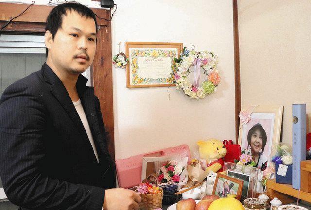 Tòa án cấp cao Nhật Bản tuyên án kẻ sát hại bé Nhật Linh từng gây chấn động dư luận, ám ảnh mãi còn đó - Ảnh 3.