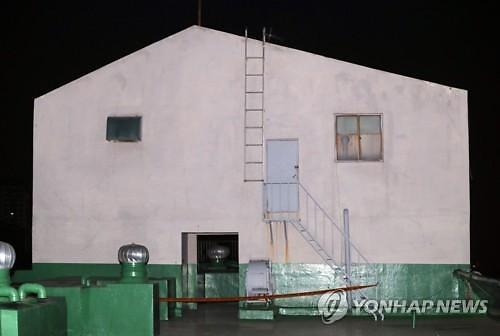 Vụ án chấn động Hàn Quốc được nhắc lại trên màn ảnh nhỏ: Bé gái 8 tuổi bị 2 hung thủ tuổi teen giết, đem một phần thi thể làm quà tặng nhau - Ảnh 5.
