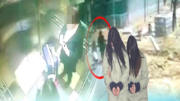 Vụ án chấn động Hàn Quốc được nhắc lại trên màn ảnh nhỏ: Bé gái 8 tuổi bị 2 hung thủ tuổi teen giết, đem một phần thi thể làm quà tặng nhau - Ảnh 7.