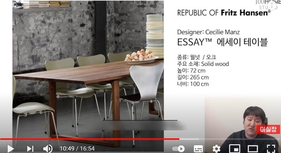 """""""Bóc giá"""" nội thất trong nhà gần 200 tỷ của Son Ye Jin: Toàn hàng hiệu châu Âu, riêng sofa đã gần 1 tỷ đồng - Ảnh 13."""