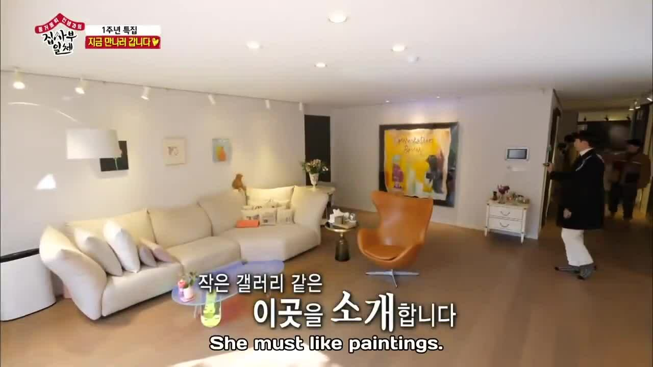 """""""Bóc giá"""" nội thất trong nhà gần 200 tỷ của Son Ye Jin: Toàn hàng hiệu châu Âu, riêng sofa đã gần 1 tỷ đồng - Ảnh 3."""