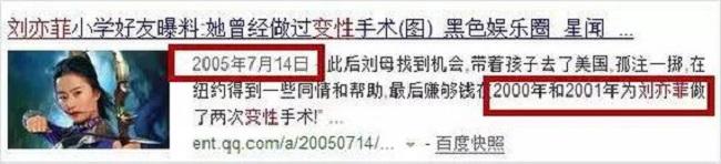 Dàn mỹ nhân Cbiz cùng sinh năm 1987: Lưu Diệc Phi từng bị đồn phá thai, Triệu Lệ Dĩnh bị yêu cầu rời khỏi showbiz vì EQ thấp - Ảnh 2.