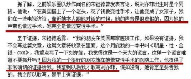 Dàn mỹ nhân Cbiz cùng sinh năm 1987: Lưu Diệc Phi từng bị đồn phá thai, Triệu Lệ Dĩnh bị yêu cầu rời khỏi showbiz vì EQ thấp - Ảnh 3.