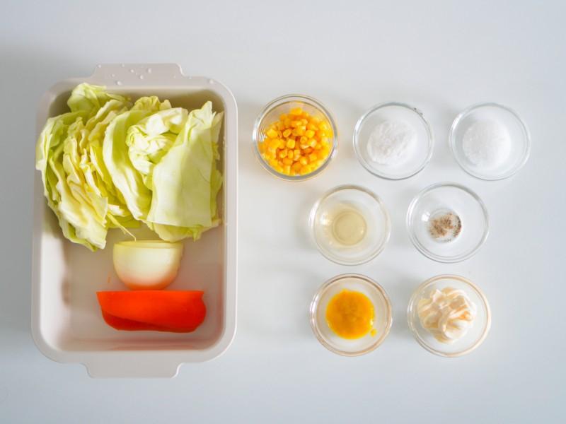 Mách bạn làm món bắp cải trộn giòn giòn ngon miệng - Ảnh 1.