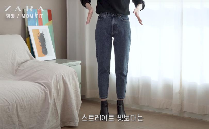 Blogger người Hàn chỉ ra dáng quần jeans hack chân dài vi diệu nhất của Zara - Ảnh 5.