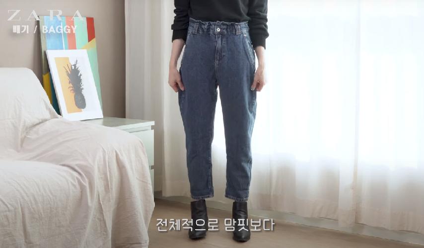 Blogger người Hàn chỉ ra dáng quần jeans hack chân dài vi diệu nhất của Zara - Ảnh 7.