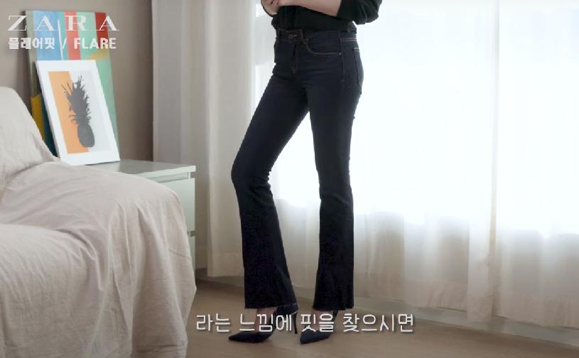 Blogger người Hàn chỉ ra dáng quần jeans hack chân dài vi diệu nhất của Zara - Ảnh 9.
