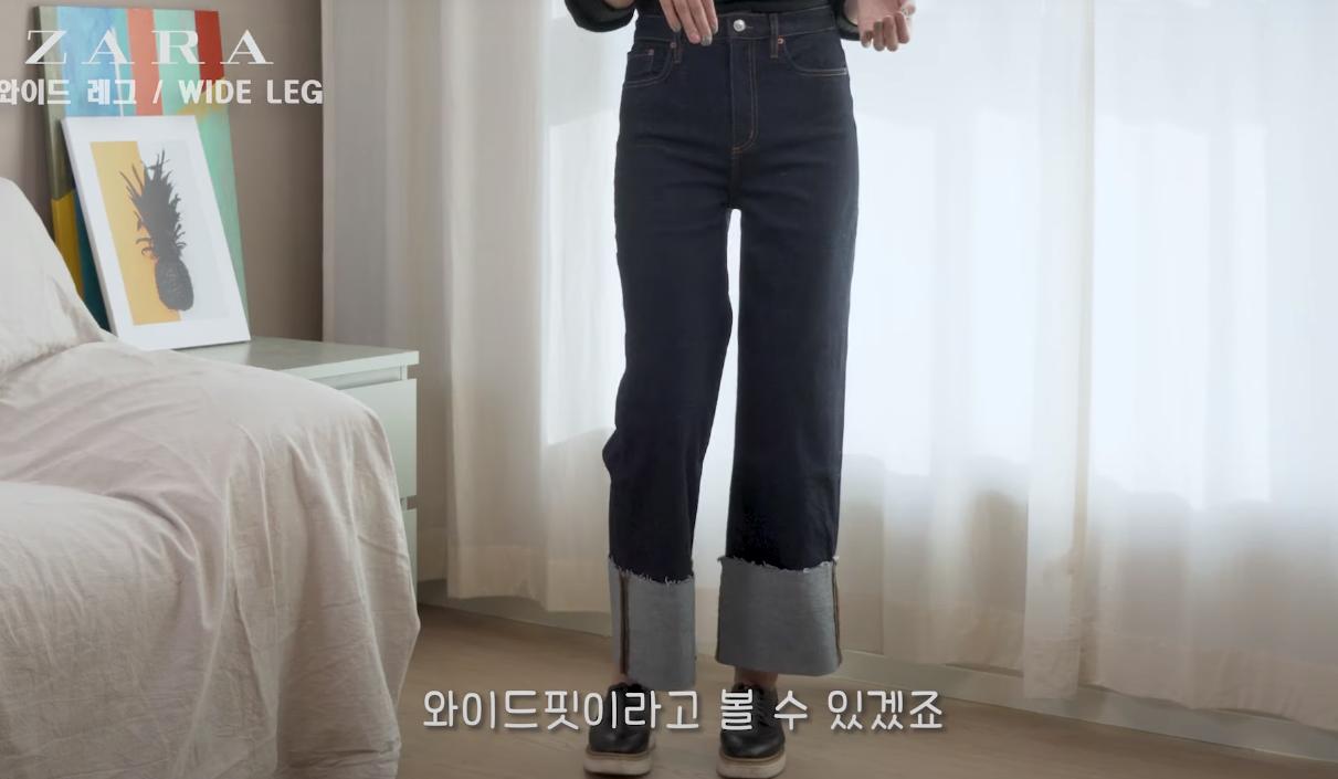 Blogger người Hàn chỉ ra dáng quần jeans hack chân dài vi diệu nhất của Zara - Ảnh 11.