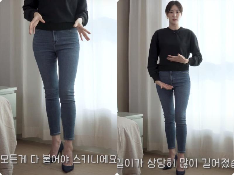 Blogger người Hàn chỉ ra dáng quần jeans hack chân dài vi diệu nhất của Zara - Ảnh 1.