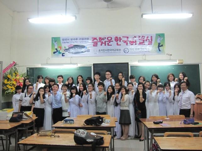 Nếu bạn muốn con giỏi tiếng Hàn và tiếng Đức, đây những trường giảng dạy tốt ở Hà Nội và TP. HCM - Ảnh 3.