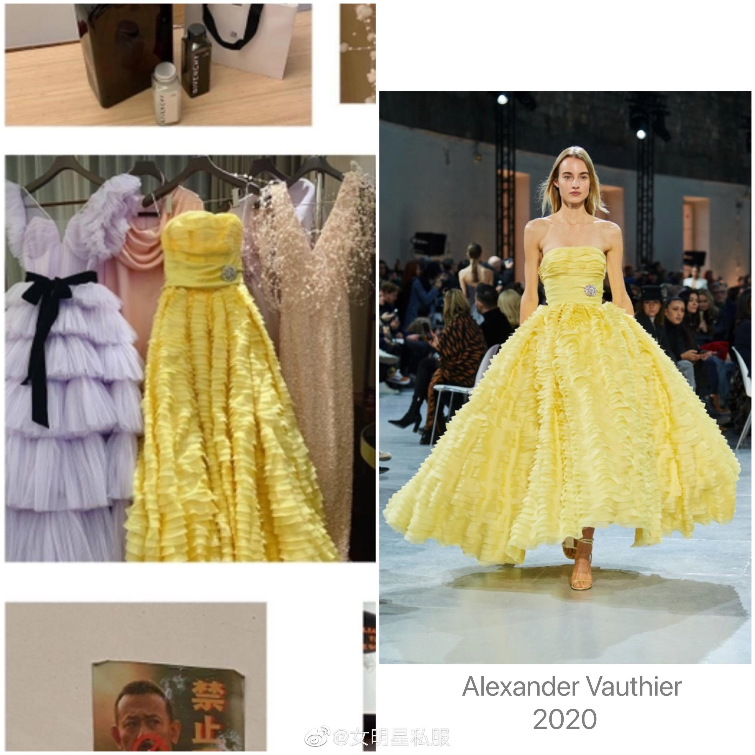 Lưu Diệc Phi gây sốt bởi bão visual thăng hạng như thời đỉnh cao, còn diện đồ Haute Couture xịn vô cùng! - Ảnh 7.