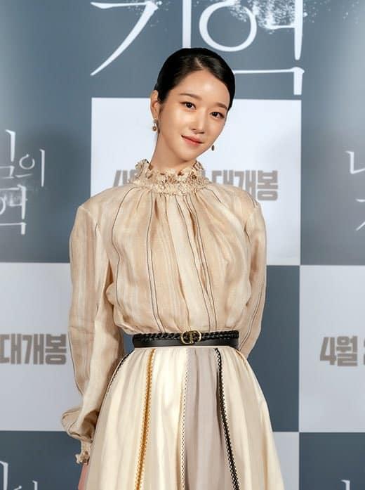 """Seo Ye Ji tuy lên đồ hơi """"dừ"""" nhưng vẫn đẹp hơn mẫu hãng, quay lại style thanh lịch sau thời gian """"phá cách"""" - Ảnh 2."""