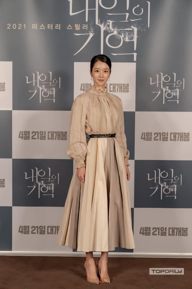 """Seo Ye Ji tuy lên đồ hơi """"dừ"""" nhưng vẫn đẹp hơn mẫu hãng, quay lại style thanh lịch sau thời gian """"phá cách"""" - Ảnh 4."""