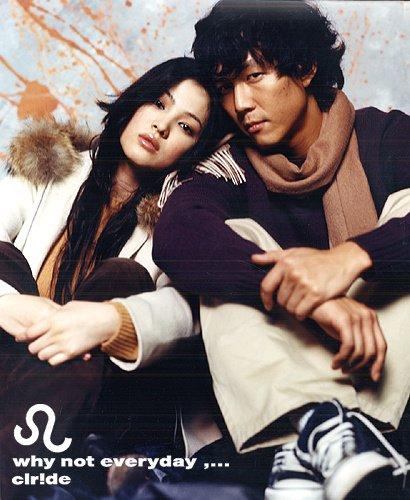 """Song Hye Kyo bị người trong cuộc """"vạch mặt"""" quá khứ xấu xí, tiết lộ có mối quan hệ thân mật với người đàn ông này suốt 20 năm  - Ảnh 4."""