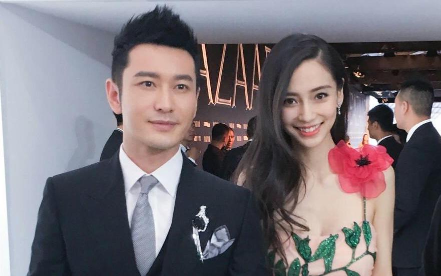 Angelababy nửa đêm đăng bài thừa nhận đã ly hôn Huỳnh Hiểu Minh?
