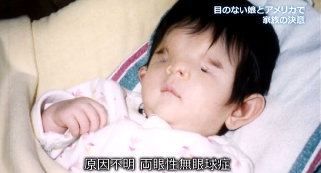 Nhìn mặt con gái mới sinh, người mẹ muốn tự sát nhưng bất thành, không ngờ lại tìm thấy điều kỳ diệu suốt 18 năm sau - Ảnh 3.