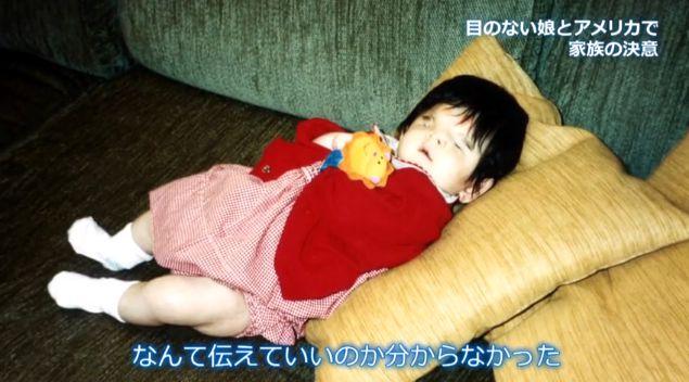 Nhìn mặt con gái mới sinh, người mẹ muốn tự sát nhưng bất thành, không ngờ lại tìm thấy điều kỳ diệu suốt 18 năm sau - Ảnh 4.