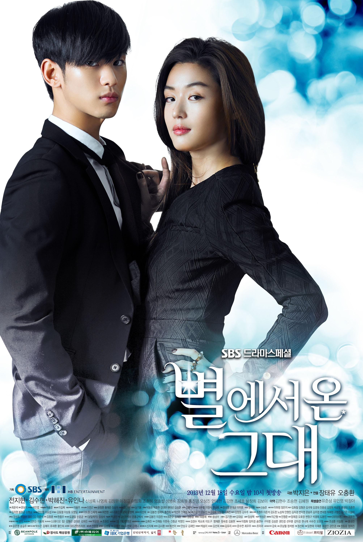 Knet đào lại bài phỏng vấn cũ của Kim Soo Hyun: Thú nhận từng yêu 9 người, làm rõ mối quan hệ với Jeon Ji Hyun - Suzy - Ảnh 6.
