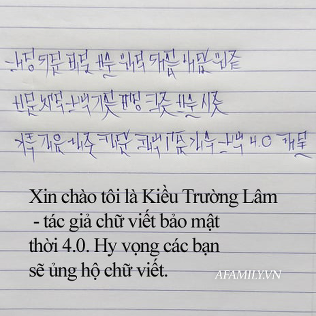 """Tác giả Chữ Việt Nam song song 4.0: Dự định in sách và vận động dạy chữ mới ở trường THPT và đại học, sẽ """"truyền"""" chữ cho các con khi đủ tuổi - Ảnh 3."""