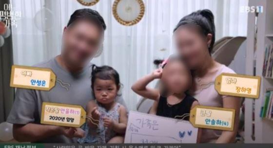 Vụ bé gái 16 tháng tuổi bị bạo hành đến chết: Tiết lộ tin nhắn máu lạnh và thái độ đáng căm phẫn của bố mẹ nuôi sau khi con qua đời - Ảnh 4.