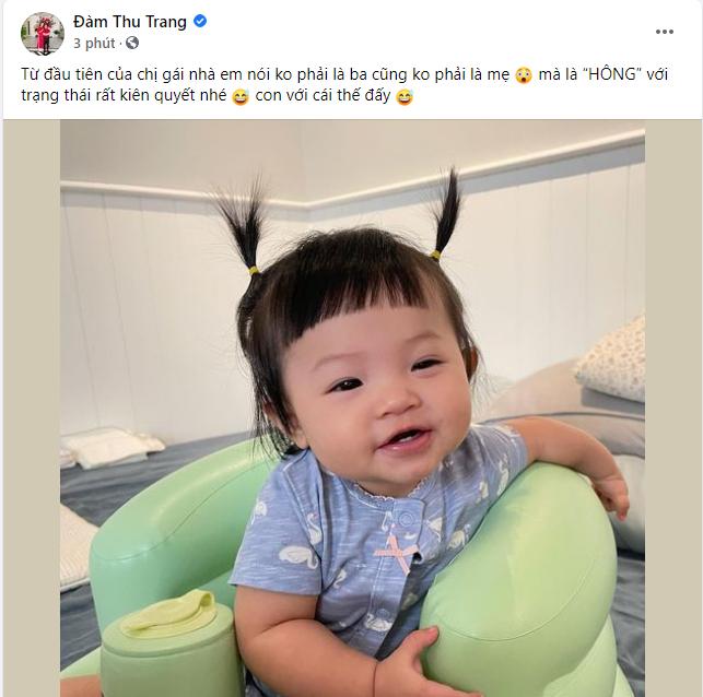 """Bà xã Cường Đô La ngỡ ngàng vì con gái 8 tháng tuổi biết nói từ đầu tiên nhưng không chịu gọi """"ba - mẹ"""", lại còn kiên quyết làm điều này - Ảnh 2."""