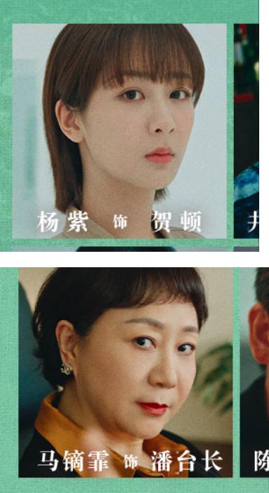Dương Tử đăng ảnh mẹ đóng phim, netizen kêu gào về nhan sắc và lôi cả chuyện phẫu thuật thẩm mỹ ra mắng - Ảnh 1.