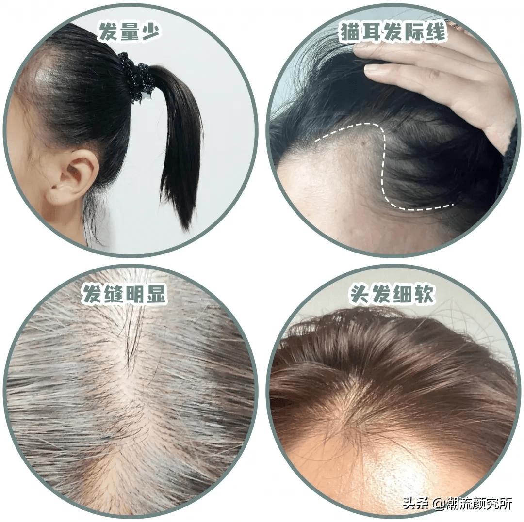 Giấu ngôi tóc: Chiêu hack tuổi cực hay cho hội chị em, tóc dài hay ngắn đều áp dụng được - Ảnh 5.