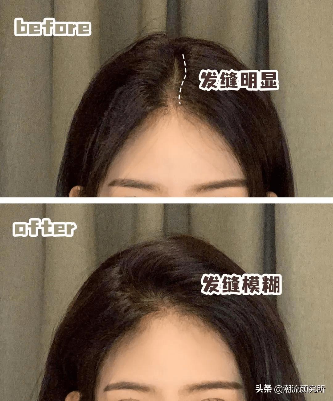Giấu ngôi tóc: Chiêu hack tuổi cực hay cho hội chị em, tóc dài hay ngắn đều áp dụng được - Ảnh 4.