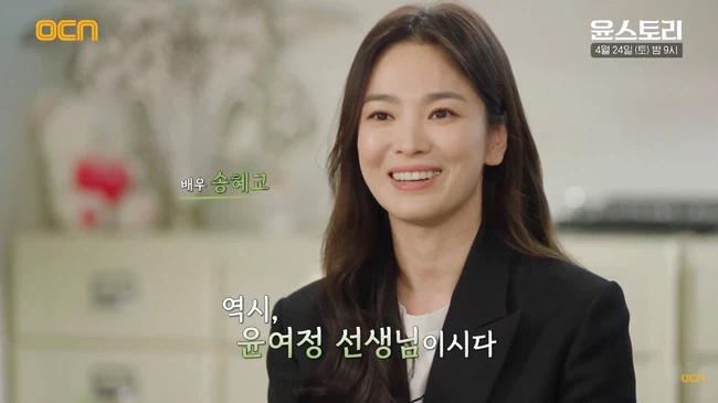 """Hay tin Song Hye Kyo tái xuất, nhà đài KBS liền mời """"bạn gái"""" Lee Min Ho về đóng phim có nội dung y hệt để đọ rating? - Ảnh 2."""