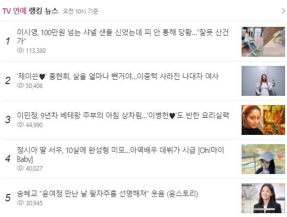 """Song Hye Kyo chứng tỏ độ hot khủng khiếp: Xuất hiện cùng 7 diễn viên trên truyền hình nhưng chỉ 1 mình """"gây bão"""" - Ảnh 3."""