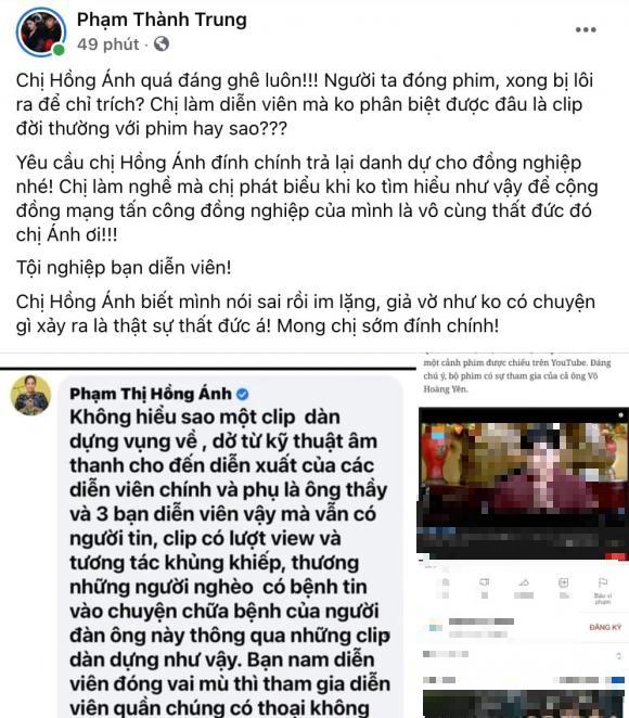 """Dân mạng bênh vực nam diễn viên """"đóng vai mù"""" trong clip có Võ Hoàng Yên, hàng loạt người trong nghề lên tiếng yêu cầu nghệ sĩ Hồng Ánh xin lỗi đàn em sau bình luận gây hiểu lầm - Ảnh 4."""