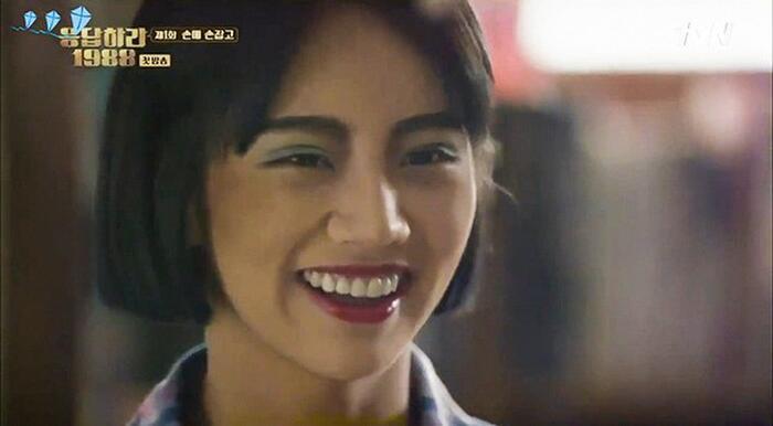 5 tạo hình khiến diễn viên Hàn muốn chôn sống: Makeup thảm họa của Song Joong Ki chưa sốc bằng trùm cuối - Ảnh 12.
