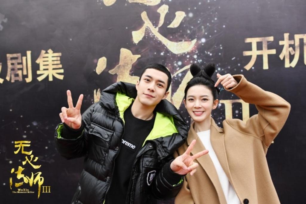 No.1 Weibo: Soái ca Hàn Đông Quân lộ ảnh hẹn hò Trần Dao, màn giả danh siêu ngọt ngào khiến Cnet quắn quéo - Ảnh 11.