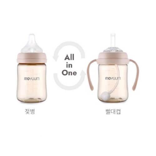 Mẹ bỉm mua gì: 3 hãng bình sữa Hàn Quốc được mẹ Việt ưa chuộng nhất hiện nay - Ảnh 2.