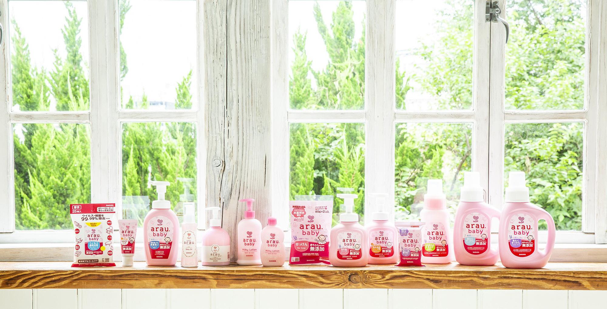 Arau Baby - thương hiệu chăm sóc bé cao cấp đến từ Nhật Bản ra mắt diện mạo mới - Ảnh 1.