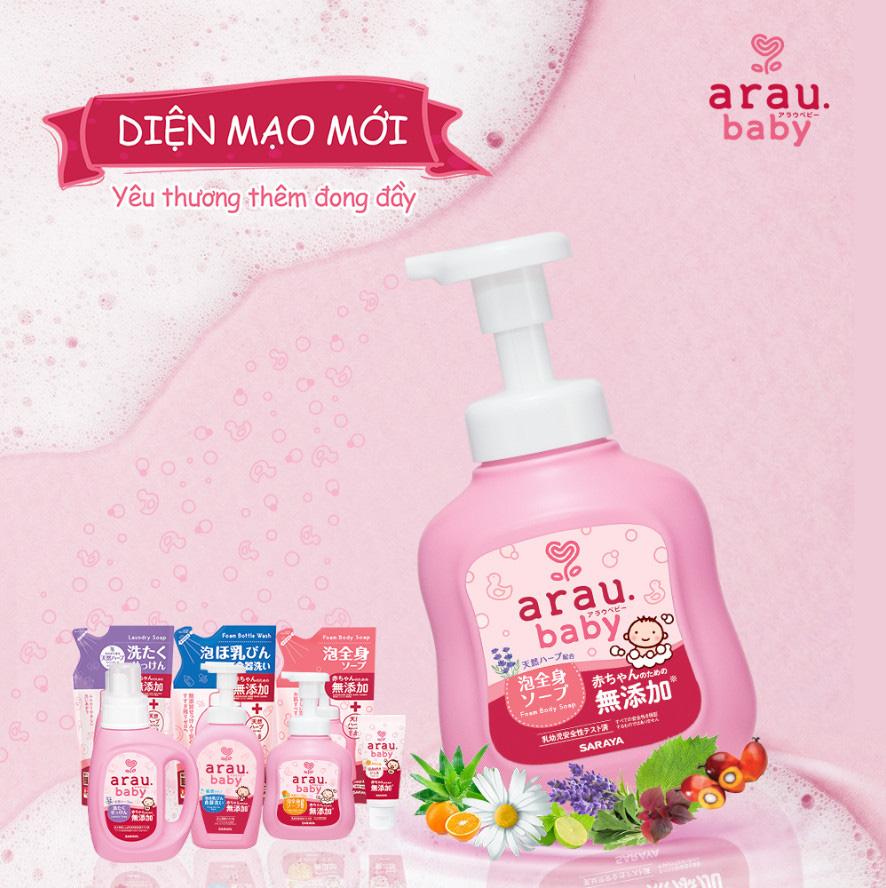 Arau Baby - thương hiệu chăm sóc bé cao cấp đến từ Nhật Bản ra mắt diện mạo mới - Ảnh 3.