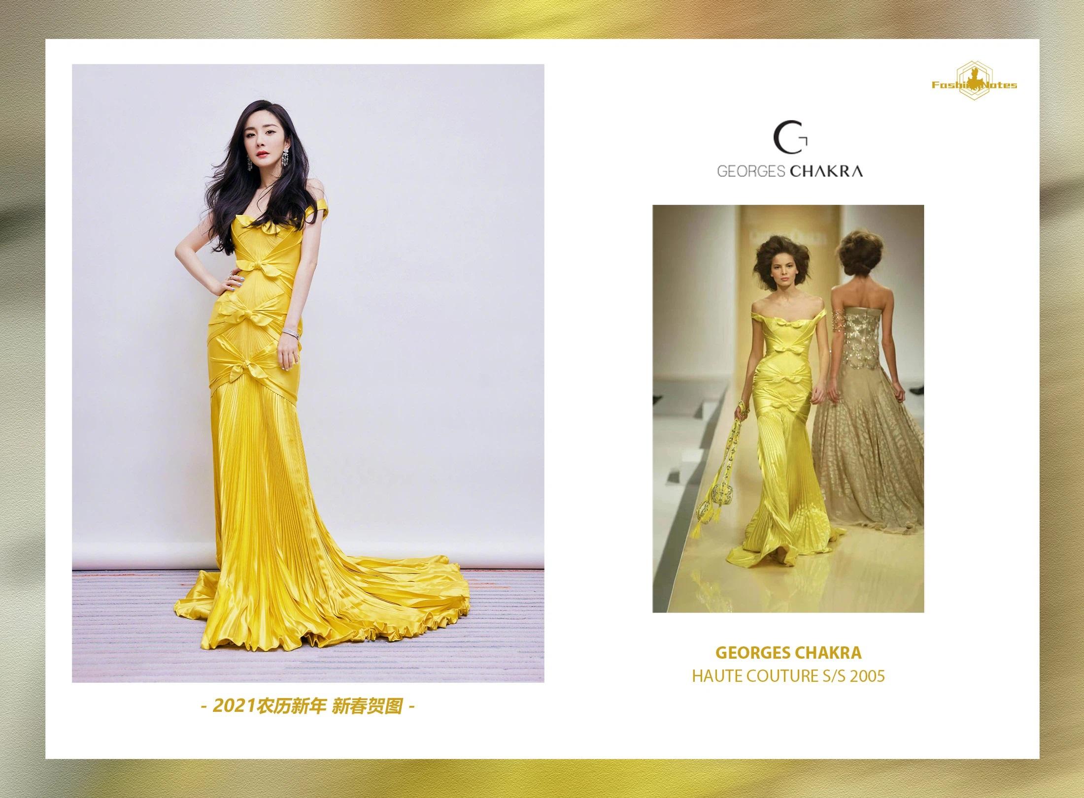 """Dương Mịch lao vào cuộc đua đồ cao cấp, đổi stylist để """"lấy le"""" diện đồ Haute Couture đi sự kiện nhưng vẫn bị dân tình chê bai - Ảnh 2."""