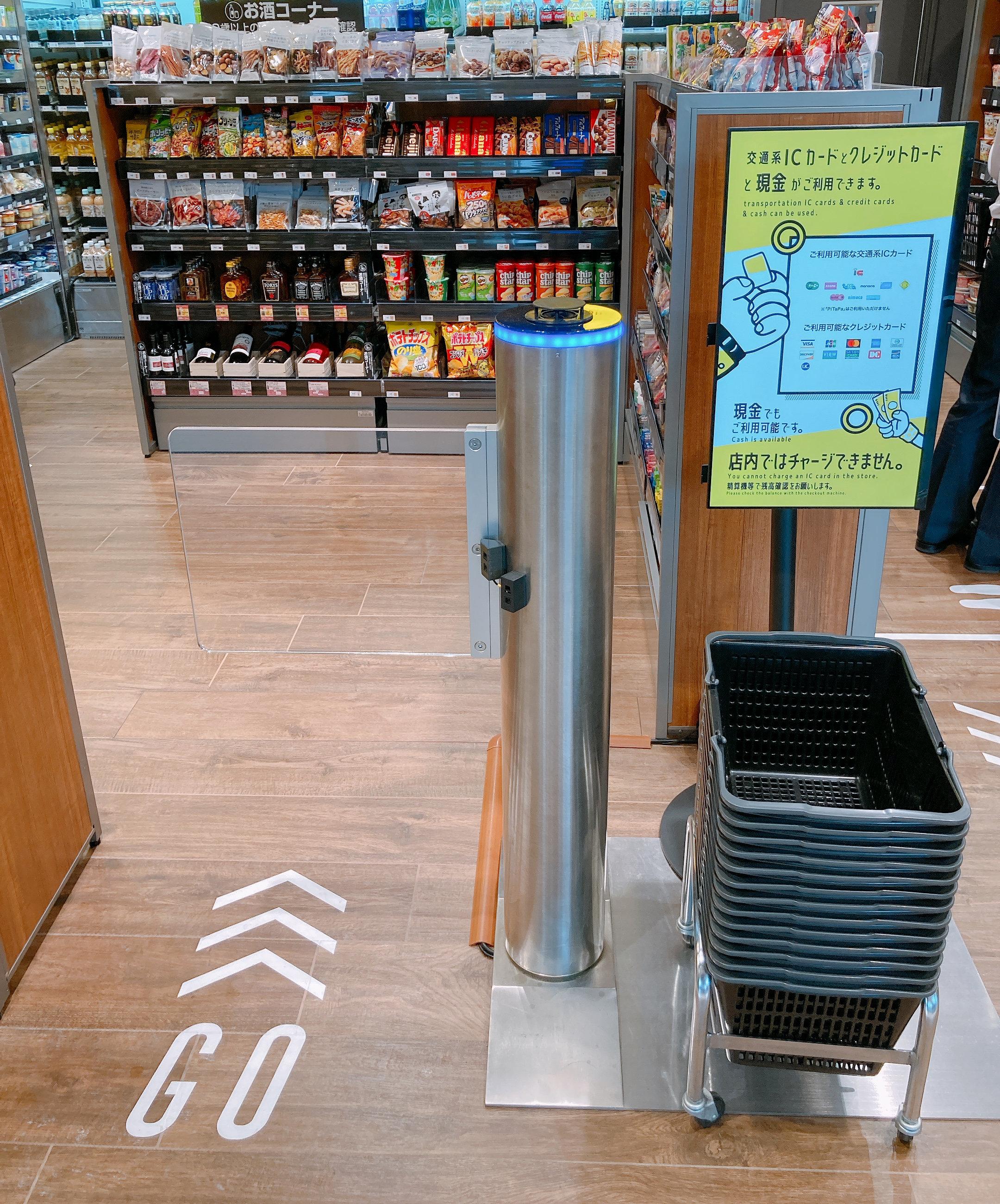 """Trải nghiệm mua sắm tại """"cửa hàng tiện lợi không nhân viên"""" đầu tiên được ứng dụng tại Nhật Bản - Ảnh 2."""