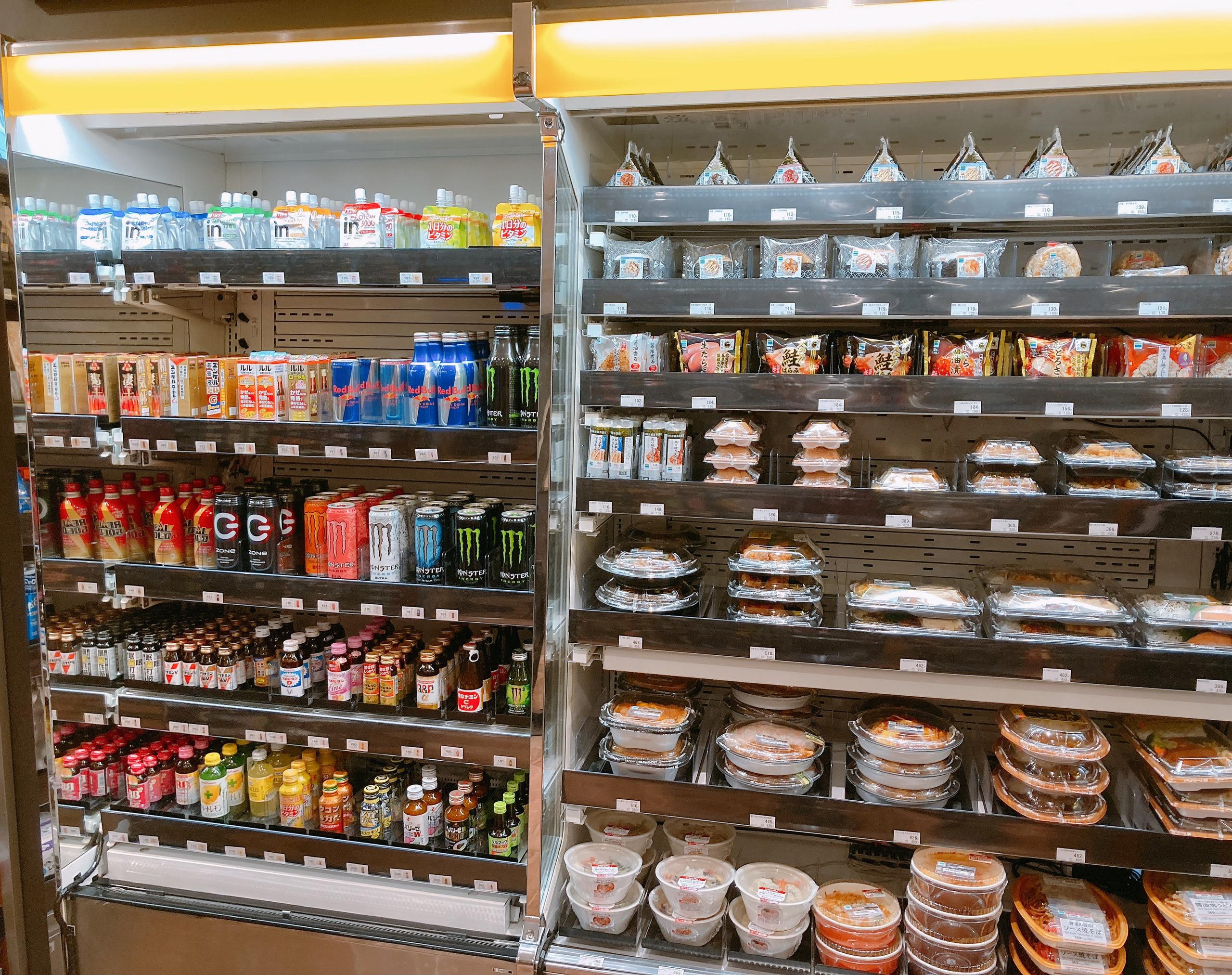 """Trải nghiệm mua sắm tại """"cửa hàng tiện lợi không nhân viên"""" đầu tiên được ứng dụng tại Nhật Bản - Ảnh 4."""